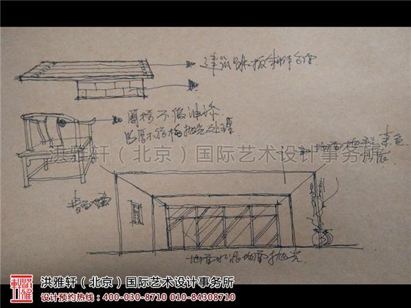 简约中式风格禅茶室设计 古雅 幽静,富有禅意风韵高清图片