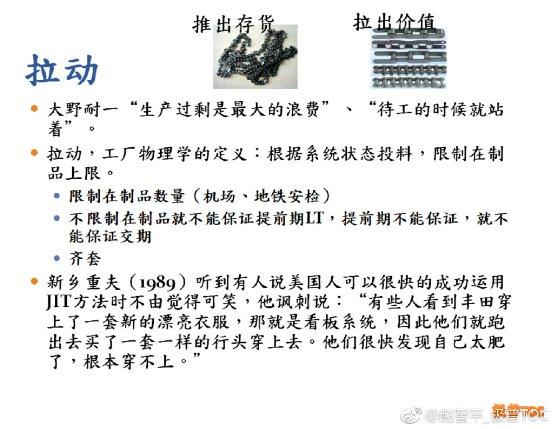 http://wx3.sinaimg.cn/mw1024/aeb51e16gy1fks6pi4j37j20yg0qoan4.jpg